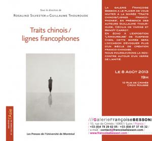invitation_SoireeFrancoChinoise
