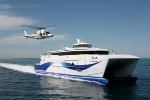 ferry-hormuz